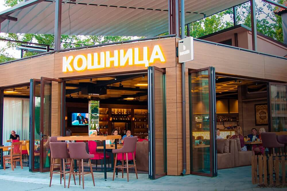 Restaurant Kosnica Belgrade Reservations 381 66 00 24 00